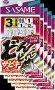 ささめ針 どんどんサビキ ピンクベイトミックス 5号 鈎・袖 5枚まとめ買い特価 S-418 (SASAME・ササメ)