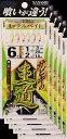 『今なら送料無料!』 ささめ針 サビキの王道 ミックスベイト 3号 鈎・小アジ丸軸 5枚まとめ買い特価 S-853 (SASAME・ササメ)