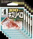 ささめ針 キスリベロ 5号 赤 100本入 3枚まとめ買い特価 12PKL (SASAME・ササメ)