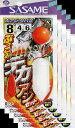 ささめ針 ぶっこみデカアジセット 10号 鈎・新アジ 5枚まとめ買い特価 S-551 (SASAME・ササメ)