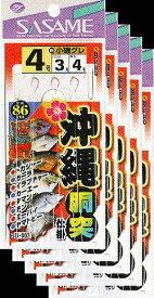 ささめ針 沖縄胴突 8号 鈎・小磯グレ 5枚まとめ買い特価 D-003 (SASAME・ササメ)