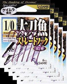 『メール便OK』ささめ針 太刀魚ストレートフック 3/0 ケイムラパープル 5枚まとめ買い特価 TS-11 (SASAME・ササメ・タチウオ)
