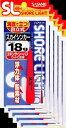 『メール便は100円!』 ささめ針 特選SL スカイシンカー(ピンク) 12g 胴突用オモリ 5枚まとめ買い特価 TKS37 (SASAME・ササメ)