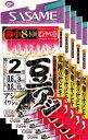 ささめ針 豆アジサビキ ピンクベイト 1号 鈎・小アジ丸軸 5枚まとめ買い特価 S-103 (SASAME・ササメ)