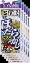 『メール便は100円!』 ささめ針! ほったらかしヒラメサビキ 魚皮 M-8号 鈎・アジ軸太 5枚まとめ買い特価 Z-002 (SASAME・ササメ)