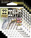 『メール便は100円!』 ささめ針 コロダイ・タマミ 20号 白 5枚まとめ買い特価 CT-01 (SASAME・ササメ)