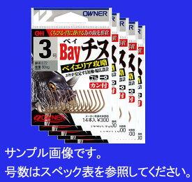 オーナーばり ベイチヌ(カン付) 4号 5枚まとめ買い特価 16529(owner・チヌ・海水)