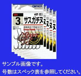 オーナーばり OHサスガチヌ 4号 5枚まとめ買い特価 16560(owner・チヌ・海水)