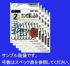 オーナーばり OHカン付落し込み 2号 5枚まとめ買い特価 13179(owner・チヌ・海水)