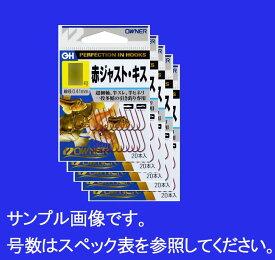 オーナーばり OH 赤ジャスト・キス 5号 5枚まとめ買い特価 13101(owner・投釣・海水)