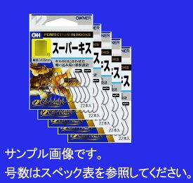 オーナーばり OH 白 スーパーキス 5号 5枚まとめ買い特価 10258(owner・投釣・海水)