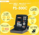 Ps500cp1