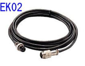 EK02 本多電子 HONDEX 魚群探知機用 振動子延長コード(3P-3P)(3m)