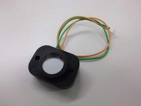 本多電子 エコーテック ジアミスト 超音波霧化ユニット(2.4MHz) HM-2412C振動子ASSY