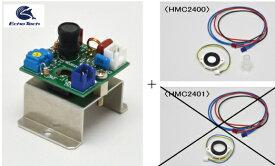 超音波霧化ユニット(2.4MHz) HMC-2400