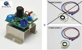 超音波霧化ユニット HMC-2401
