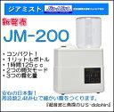Jm 200