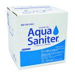 微酸性電解水アクアサニター10L