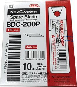 超音波カッター用替え刃(標準市販品400枚)