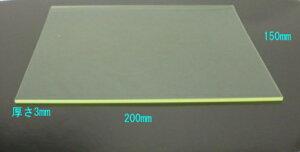 CM02 超音波カッター用 カッターマット 無地