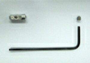 HA02S 超音波カッター用刃固定具セット(刃固定具HK02・刃固定ビスHB03・六角レンチRR02のお得なセット)
