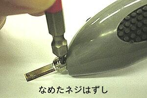 超音波カッター用なめたネジはずしビット(ANEX No.ANH-S1)