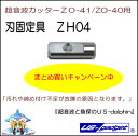 Zh04-b