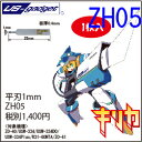 Zh05 2