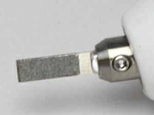 ZH23 ヤスリ板(電着ダイヤ)4mm #325相当(ZO-41・ZO-40・ZO-30・ZO-80・USW-334対応)