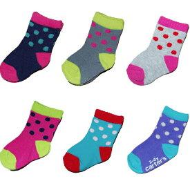 カーターズ carter's 靴下セット 女の子カラフルドットガール水玉ソックス6枚組セット出産祝い 【ラ・クーポンで送料無料】【楽ギフ_包装選択】