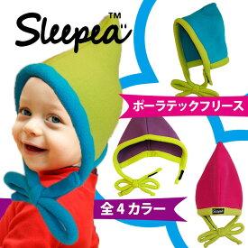 【超暖フリースのトンガリ帽子】100%ハンドメイドの日本製 Sleepea スリーピー 超あったかポーラテックフリース素材の防寒ハット ベビーキャップ キッズ帽子 出産祝い 【あす楽送料無料】【楽ギフ_包装選択】