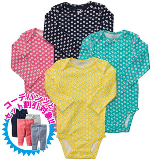 Carter's carter's for girls beauties colorful long-sleeved Bodysuit set of 4 cards, new baby, yellow floral print rompers, blue butterfly coverall, cotton underwear, Songbird underwear, pink sow, elephant, bodysuits