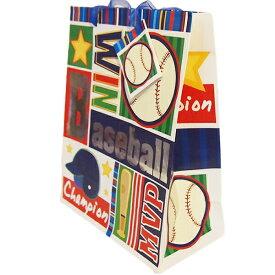 【割引クーポン】WIN ChampionベースボールMVPミニ手さげ袋 25x20x10cm ペーパーバッグ お土産袋 手さげ袋 手提げ袋 包装 ラッピング 野球 出産祝い
