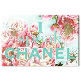 【送料無料+P3倍+クーポン】【まとめ買い割引★2枚目5%+3枚目10%OFF】 Oliver Gal オリバーガル 約38x25cm I Speak Girly Chanel シャネル インテリア 絵画 衣替え 引越し祝い 引っ越し祝い
