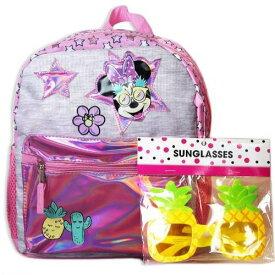 【送料無料+クーポン対象】Disney ディズニー Minnie Mouse 女の子用サングラス付きミニーマウスリュックサック バックパック カバン 鞄 デイバッグ 旅行