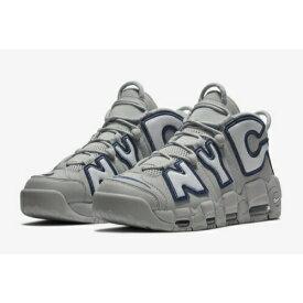 【送料無料+5%割引クーポン配布中】 nike ナイキ 【メンズサイズ(24.0-32.0cm)】 NIKE AIR MORE UPTEMPO CITY NEW YORK (Wolf Grey/White/Midnight Navy) モアテン アップテンポ スニーカー 靴 シューズ ストリートファッション 【楽ギフ_包装選択】