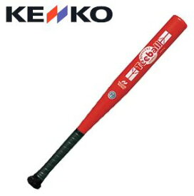 ナガセケンコー【KENKO】ケンコーティーボール バットS 2020年継続MODEL【メール便不可】[取り寄せ][自社倉庫]