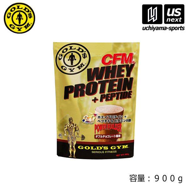 ゴールドジム(GOLDS GYM)サプリメント ホエイプロテインダブルチョコレート風味(900g F3500)【メール便不可】[自社倉庫]