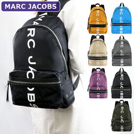 マークジェイコブス リュック リュックサック アウトレット レディース プレゼント 女性 誕生日 オシャレ ブランド ギフト 新作 バッグ バックパック ナイロン A4対応 MARC JACOBS M0016409