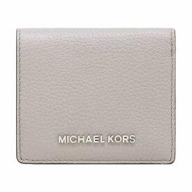 【ポイント2倍】マイケルコース 二つ折り財布 レディース MICHAEL KORS 35S9STVD2L PEARL GREY アウトレット