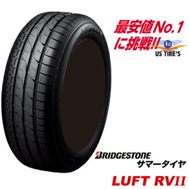 235/55R18 ルフト RV2 LUFT ブリヂストン ミニバン 専用 低燃費 タイヤ BRIDGESTONE 235/55-18 235-55 18インチ 国産 サマー ECO