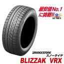 215/65R16 98S BLIZZAK VRX 2020年製 ブリヂストン ブリザック 国産 スタッドレス タイヤ BRIDGESTONE 215 65 16イン…