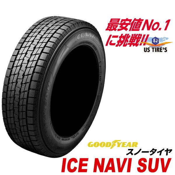 235/55R19 アイス ナビ SUV 国産 グッドイヤー 235/55 19インチ スタッドレス タイヤ GOODYEAR ICE NAVI SUV スノー タイヤ 冬用 SUV専用 235-55-19