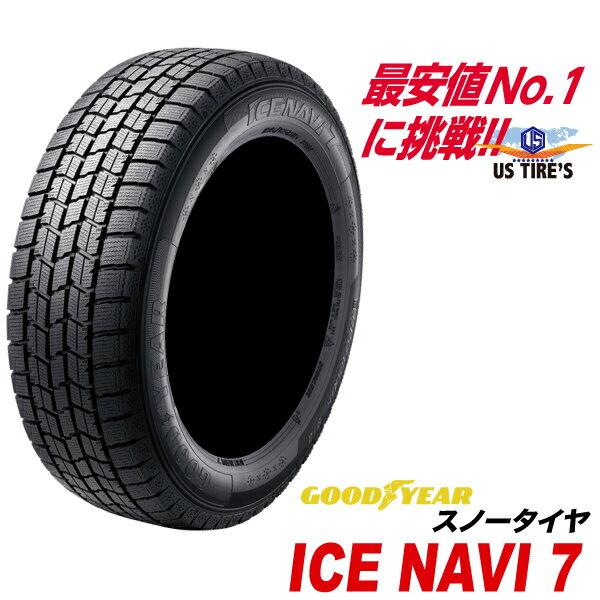 245/45R19 アイス ナビ 7 国産 グッドイヤー 245/45 19インチ GOODYEAR ICE NAVI 7 スタッドレス タイヤ スノー 冬用 245-45-19