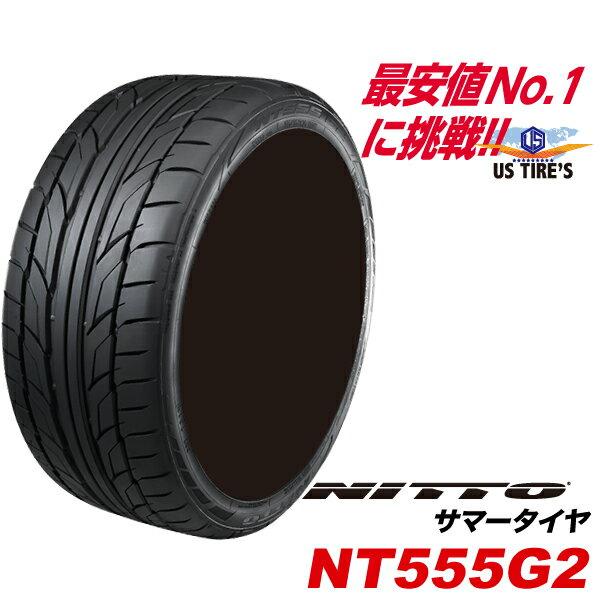 235/30R20 88Y NT555 G2 NITTO 国産 235/30 20インチ ニットー タイヤ サマー タイヤ ラジアル 235-30-20