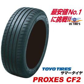 225/55R18 98V プロクセス CF2 SUV PROXES シーエフツーSUV トーヨー タイヤ TOYO TIRES 225/55-18 225/55 18インチ 国産 サマー 低燃費 エコ
