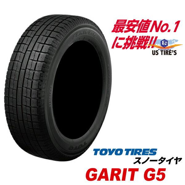 165/55R14 ガリットG5 トーヨー タイヤ 14インチ TOYO TIRES GARIT G5 スタッドレスタイヤ スノータイヤ