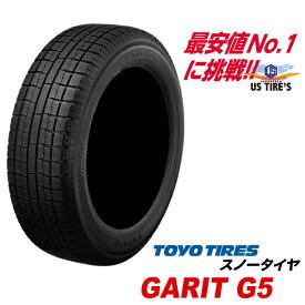 155/65R14 [お得4本セット] ガリットG5 数量限定19年製 トーヨー タイヤ 14インチ TOYO TIRES GARIT G5 スタッドレスタイヤ スノータイヤ