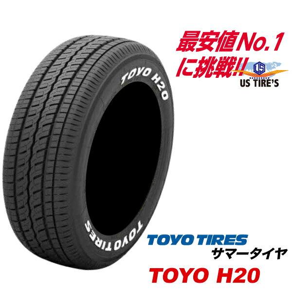 トーヨータイヤH20 [215/65R16 109/107R]16インチ/ TOYO H20 ホワイトレタータイヤ