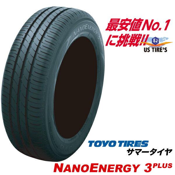 [国産低燃費] トーヨータイヤナノエナジー3 プラス「215/45R18 89W」18インチ/ TOYO NANOENERGY3 PLUS